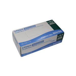 GL8900 Blue Nitrile Medical Examination Gloves, Box of 100