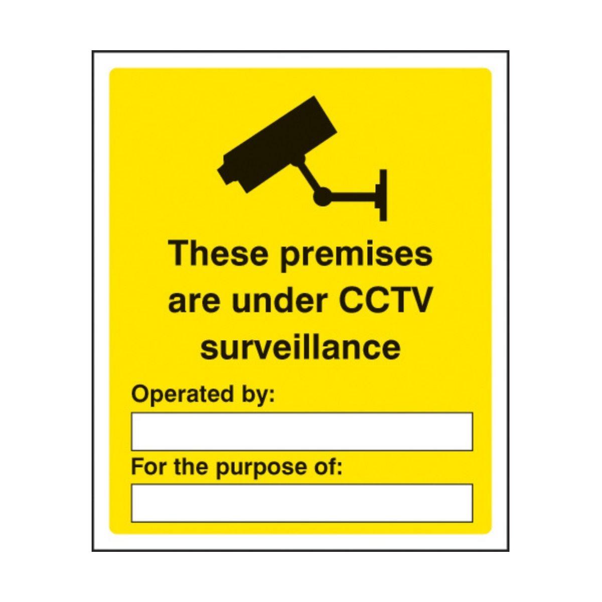 SS1170H These Premises Are Under CCTV Surveillance (300 x 250mm)