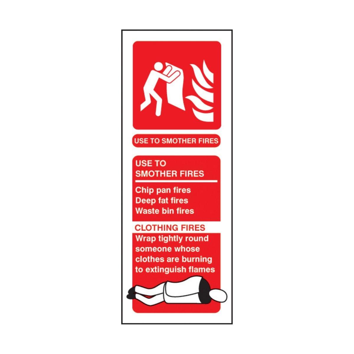SS31218S Fire Blanket Identification (75 x 200mm)
